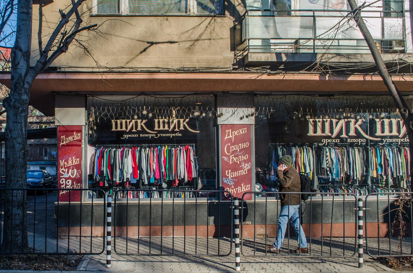 Tienda de segunda mano en Sofía, Bulgaria